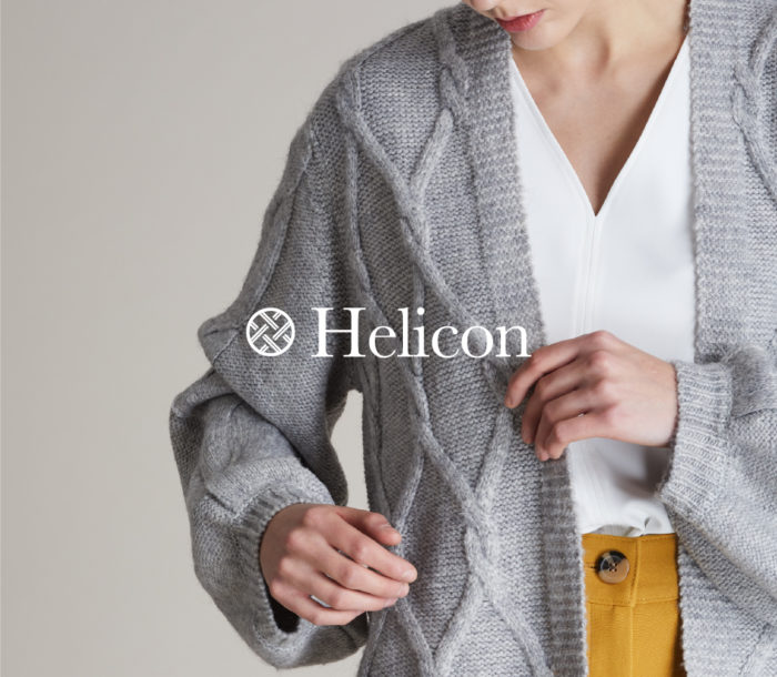 our-story-helicon